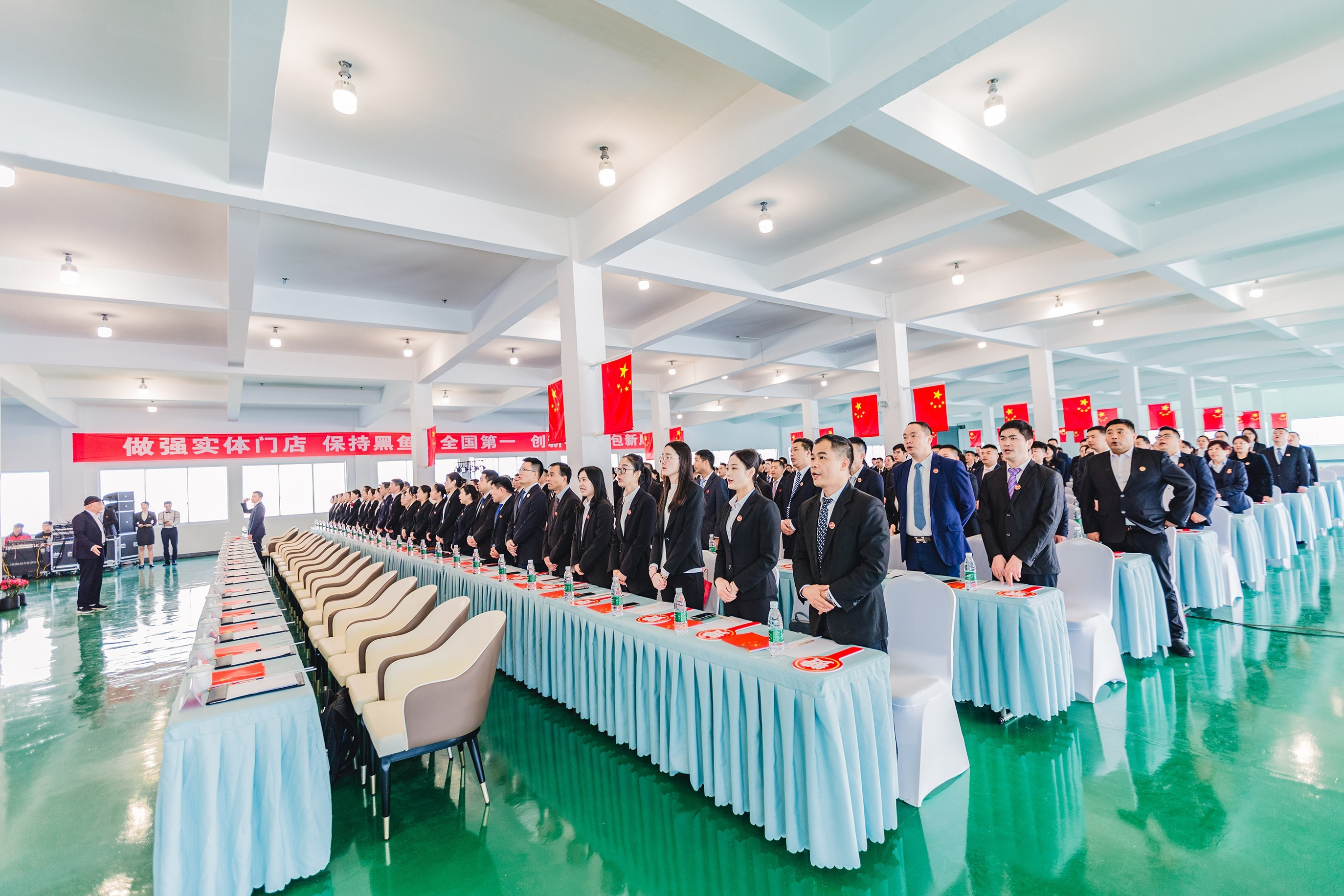 江蘇水天堂餐飲管理有限公司