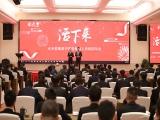 水伟德国际betvicrorapp伟德国际亚洲官方2018年中高级管理人员培训年会