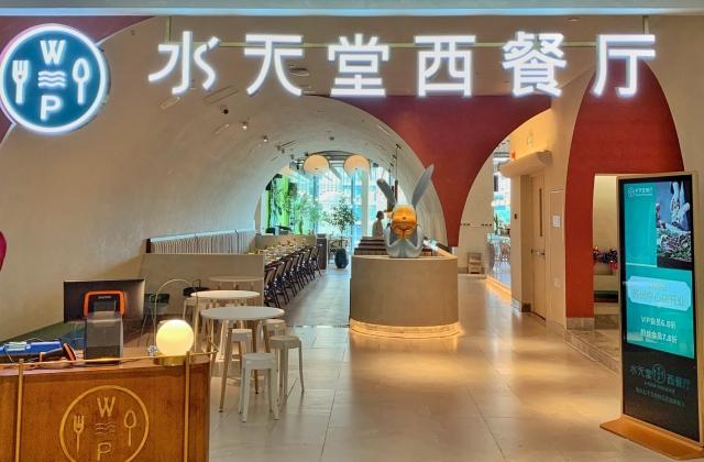 苏州中心店